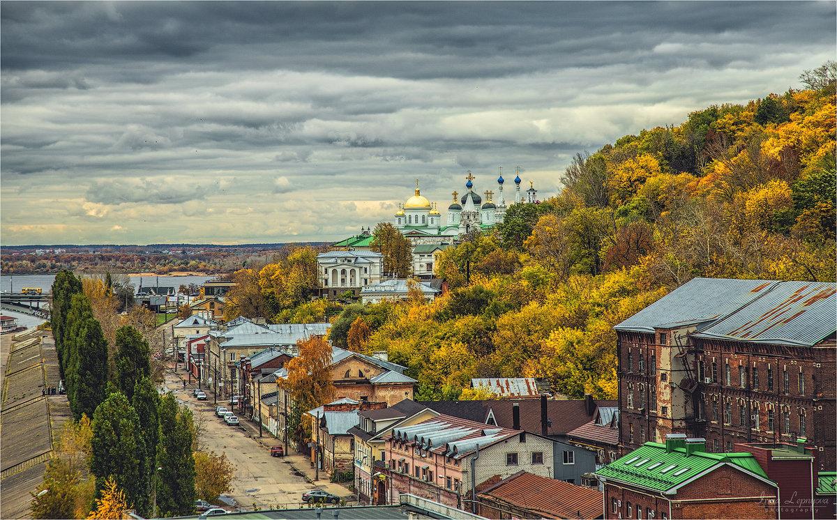 Золотая осень в Нижнем.. - Ирина Лепнёва