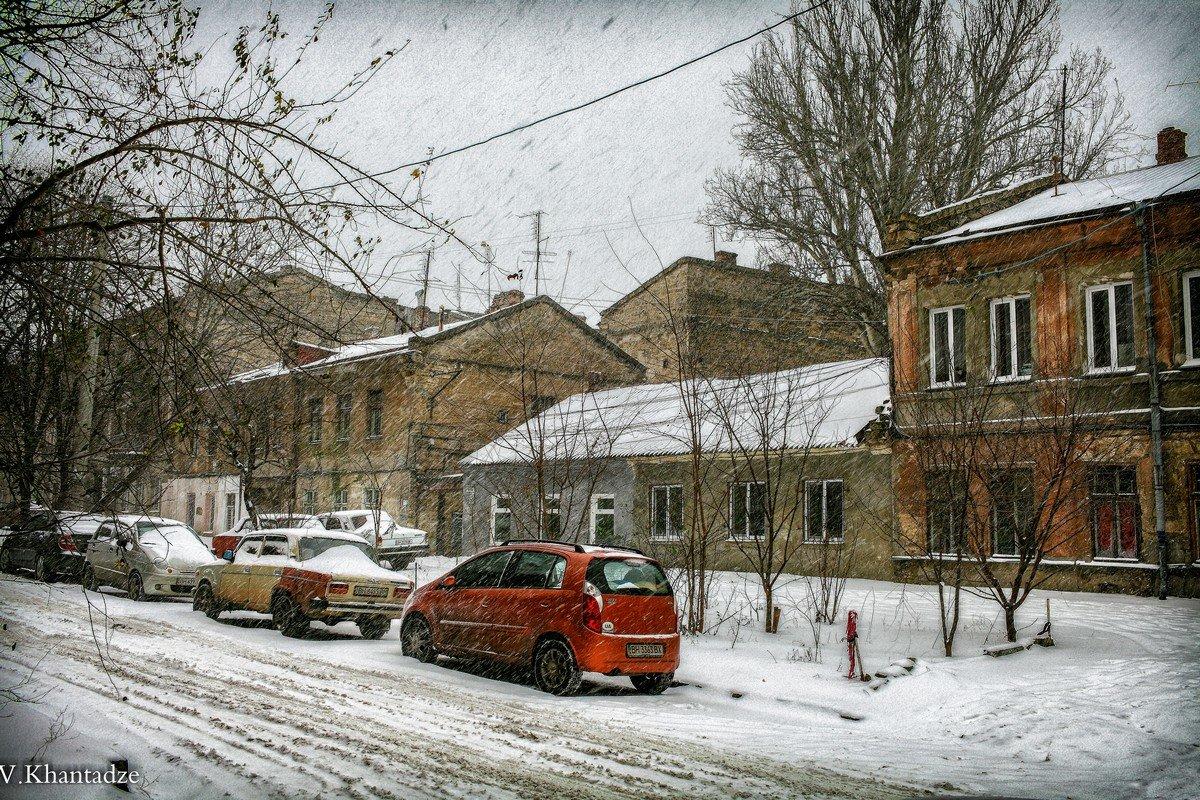 Зима на Молдаванке. - Вахтанг Хантадзе