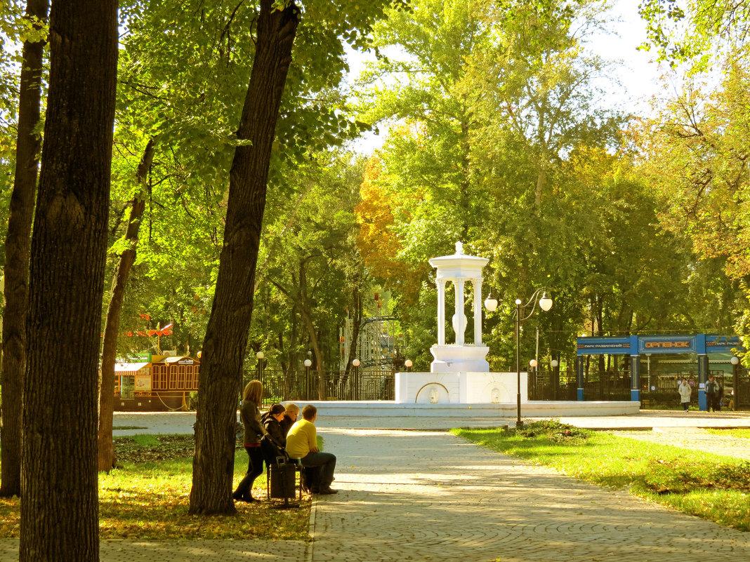 В осеннем парке - SaGa