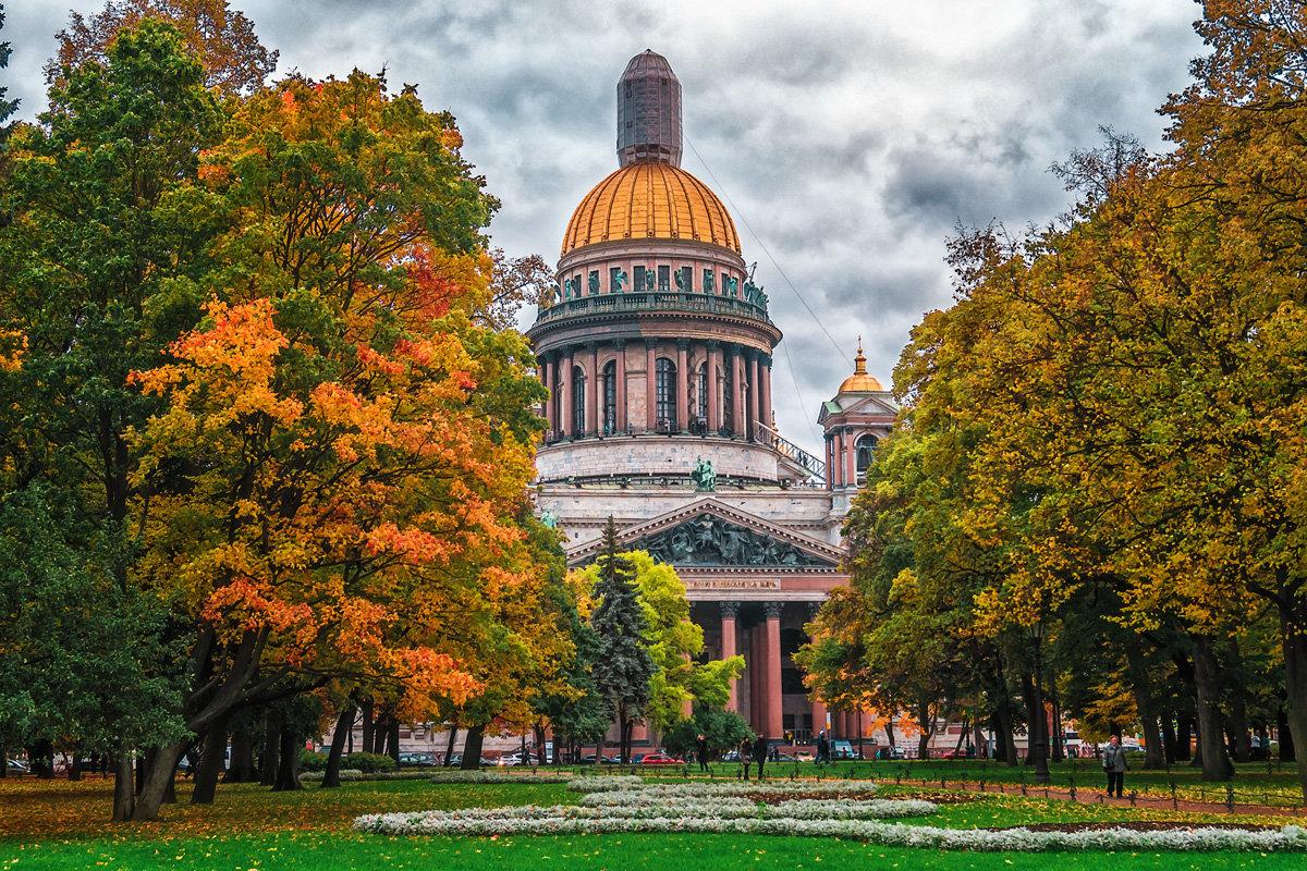 Исаакиевский собор. - Андрей Лобанов