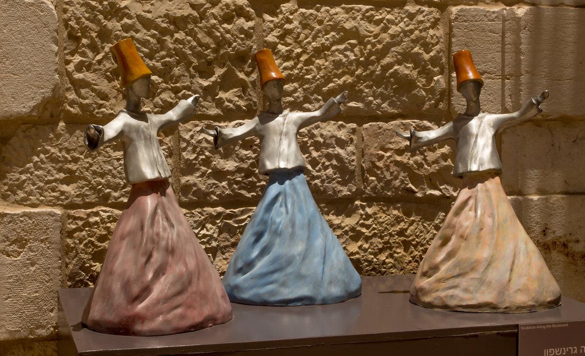 Танцующие - Александра