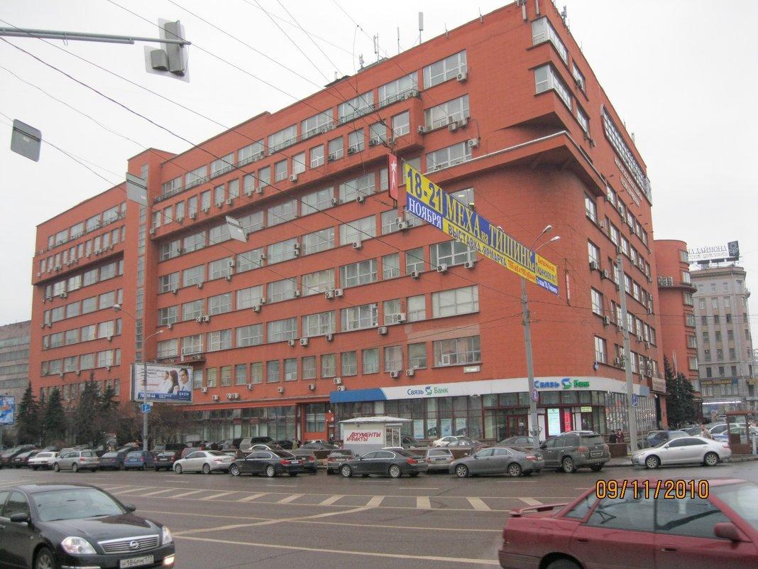 Здание наркомзема - Smit Maikl