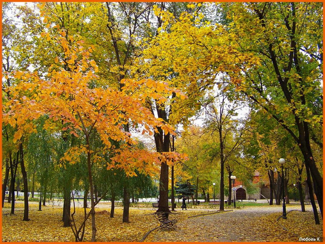 Осень.... - Любовь К.