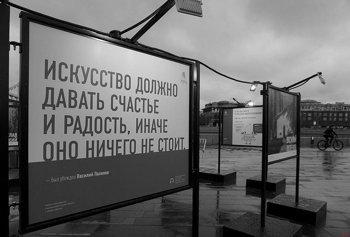 ... - Лариса Корженевская