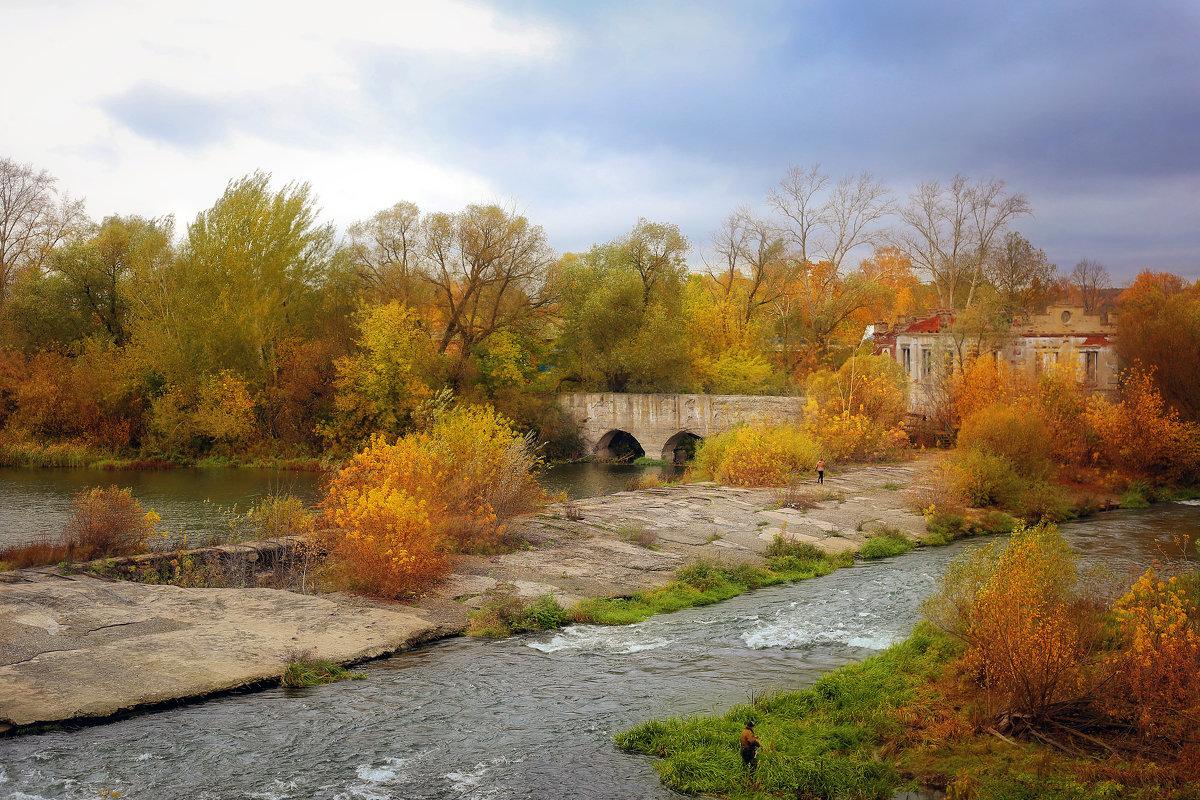Осень - Мадина Скоморохова