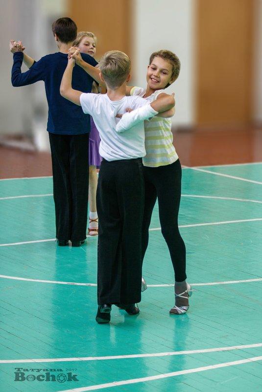 Танцы - Татьяна Бочок