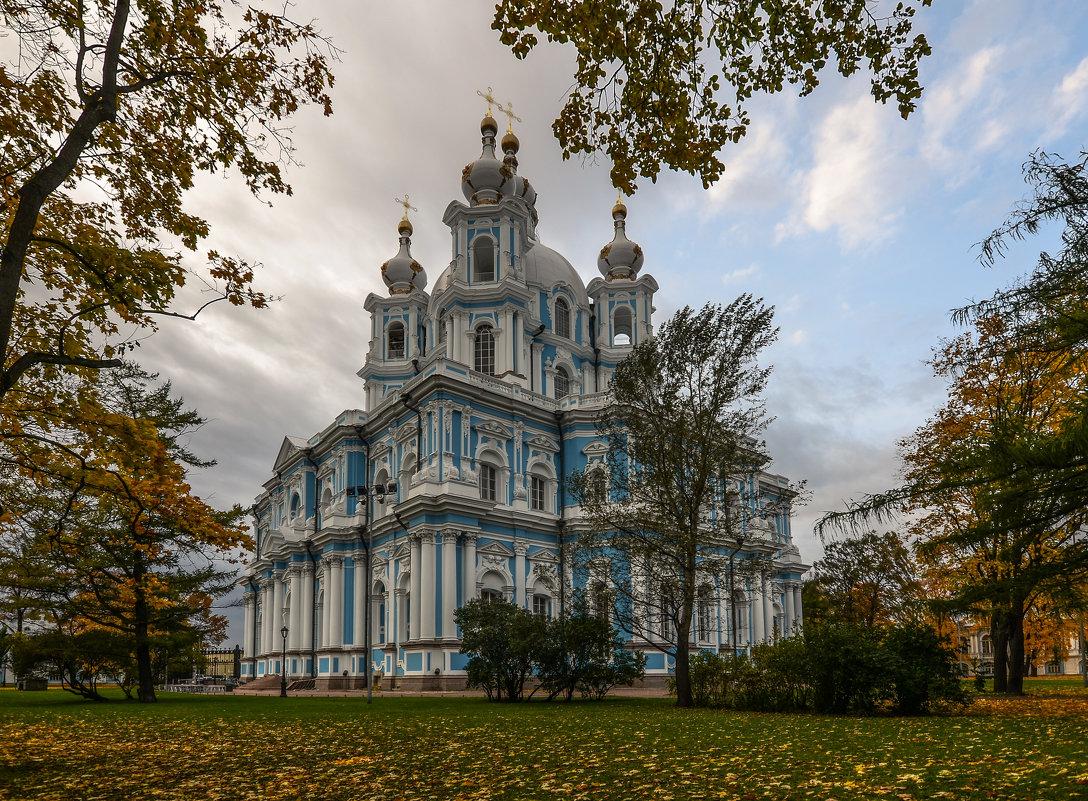 Cмольный собор - Наталья Левина