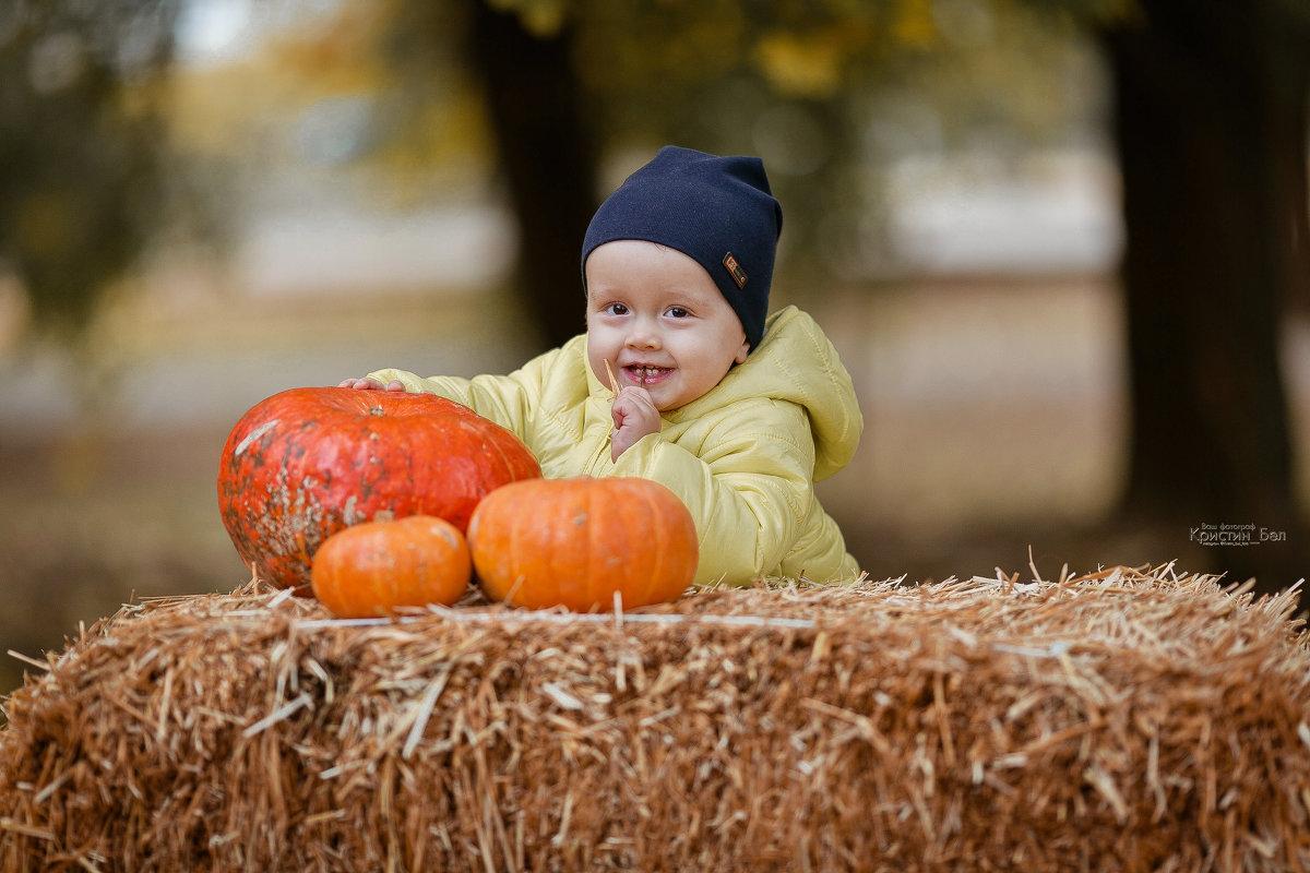 Золотая осень и лучезарный Илюша :) - Кристина Беляева
