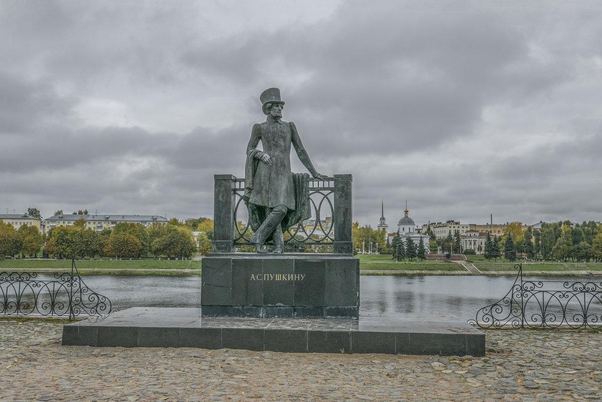 Александр Сергеевич. - Михаил (Skipper A.M.)