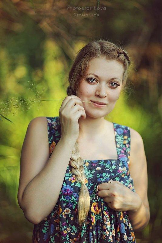 Вечером - Ксения Старикова