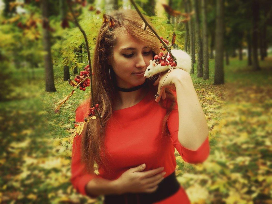 Весточка от осени - Анна Ватулина