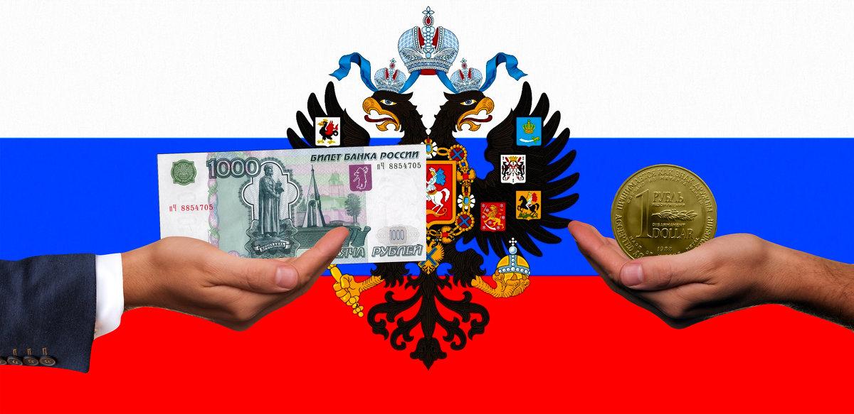 Россия - Григорий Погосян