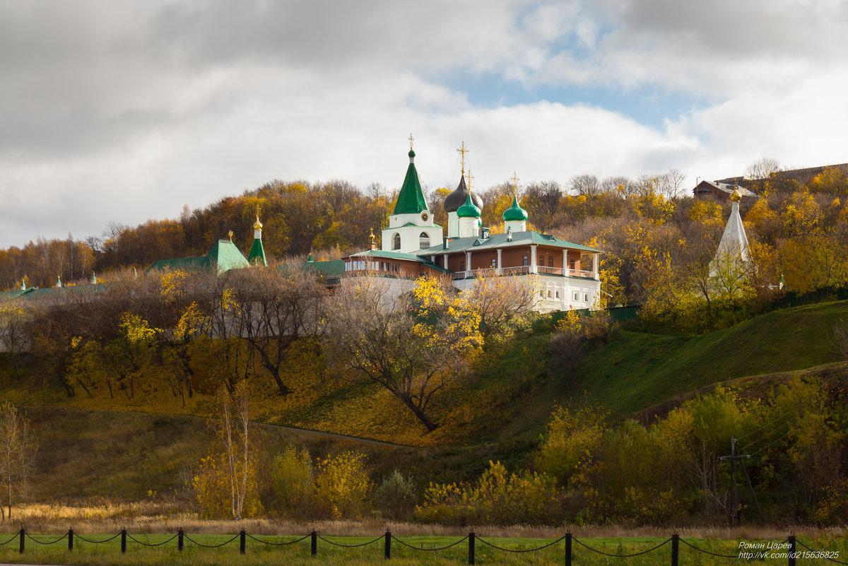 Вознесенский Печерский монастырь. Нижний Новгород - Роман Царев