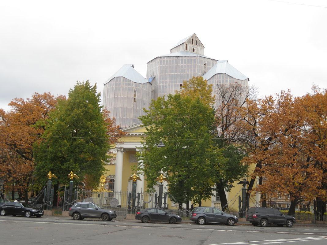 Осенью собор - Митя Дмитрий Митя