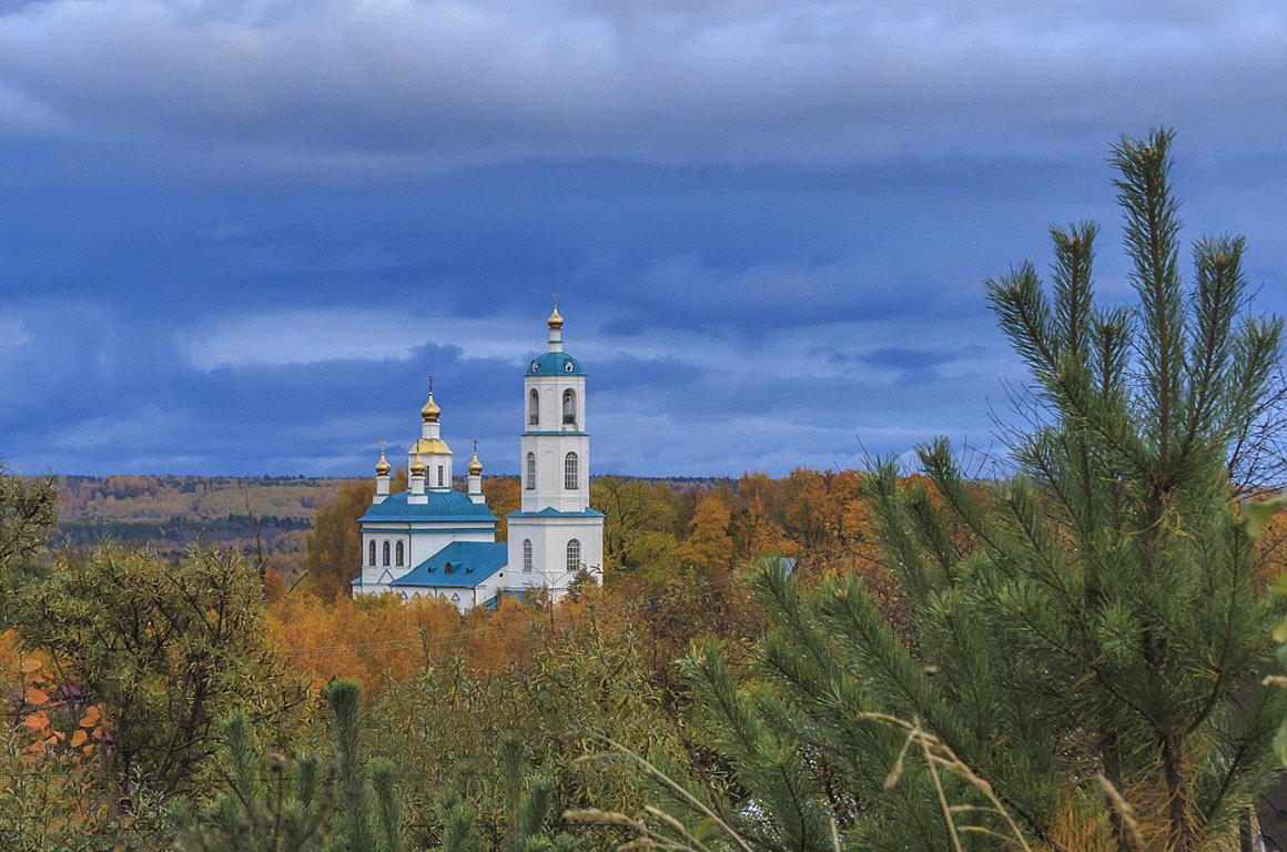 В обрамлении осени - Сергей Цветков