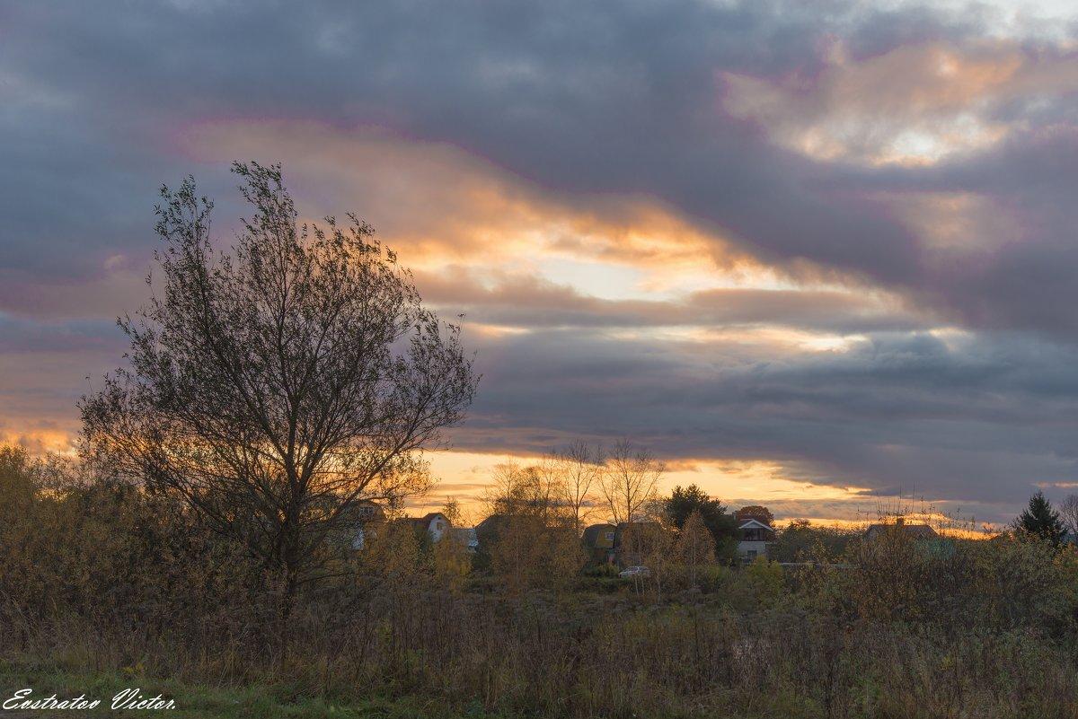 Осенний закат над садовым товариществом. - Виктор Евстратов