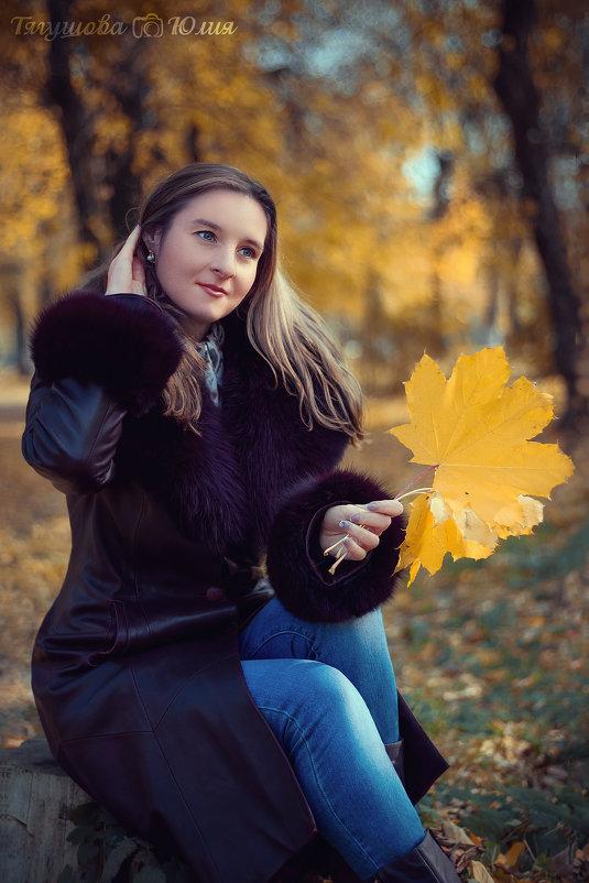 Осень — время мечтать... - Юлия Тягушова