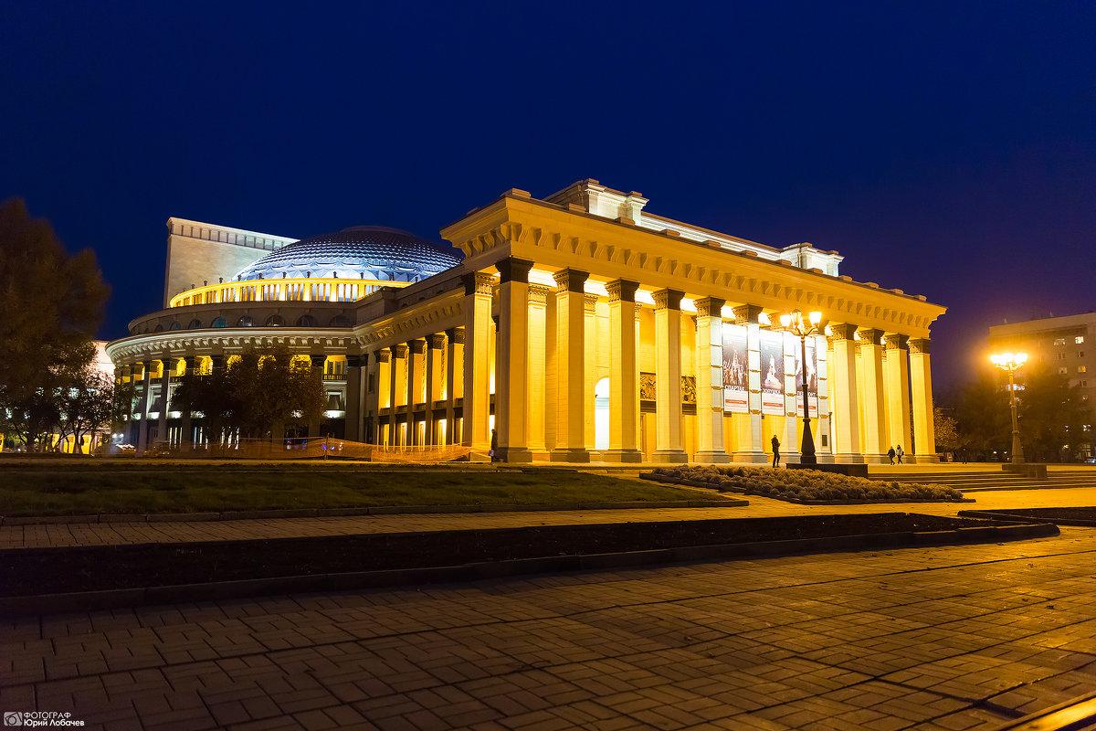 достопримечательности Новосибирска - Юрий Лобачев