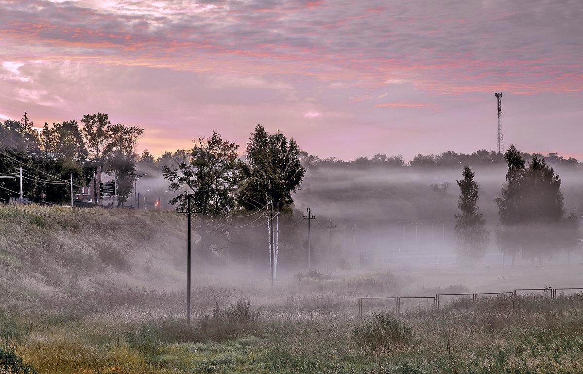 Туман.... - Viacheslav Birukov