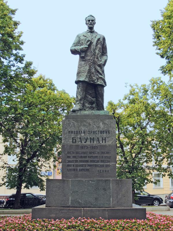 Памятник Бауману - Александр Качалин