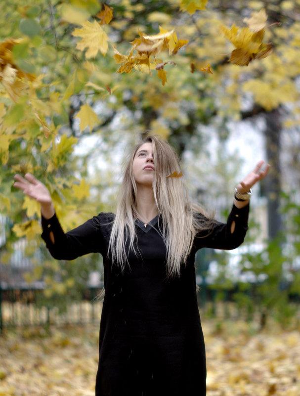 Осенние ветры - Юля Грек