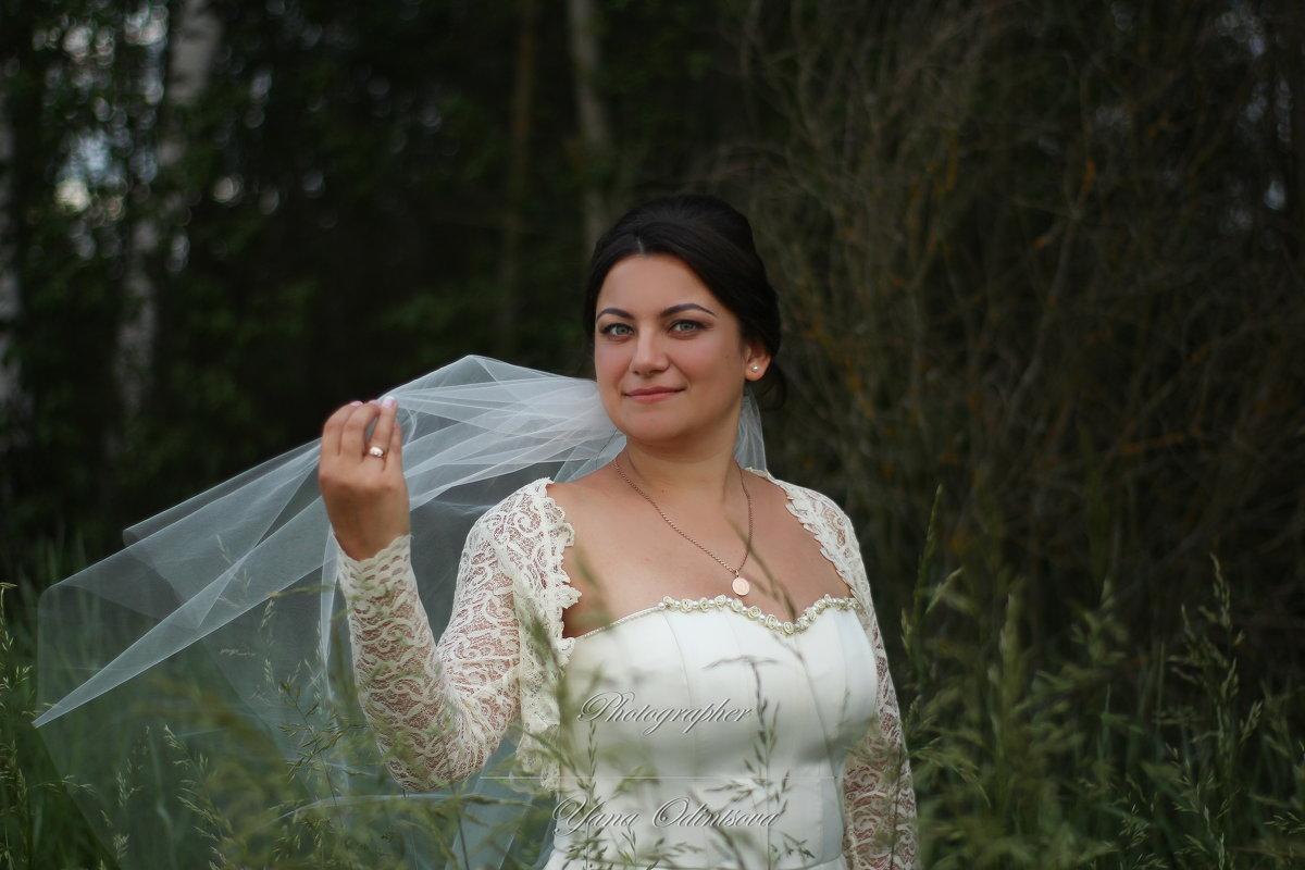 невеста - Yana Odintsova