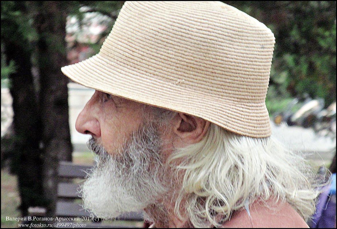 АНАПА: Солнце,Море и Вино!.. - Валерий Викторович РОГАНОВ-АРЫССКИЙ