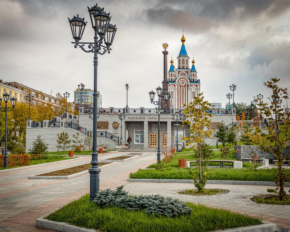Осень в Хабаровске - Igor (Игорь) Churackoff (Чураков)