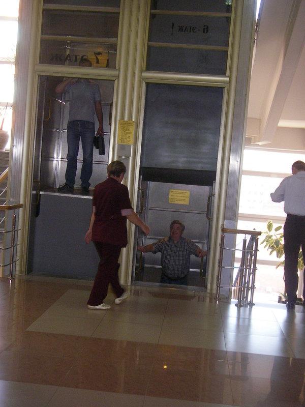 Минселхоз России - Smit Maikl
