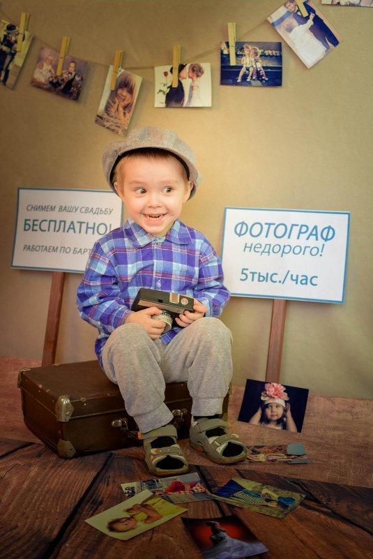 Фотограф - Алла Гордеева