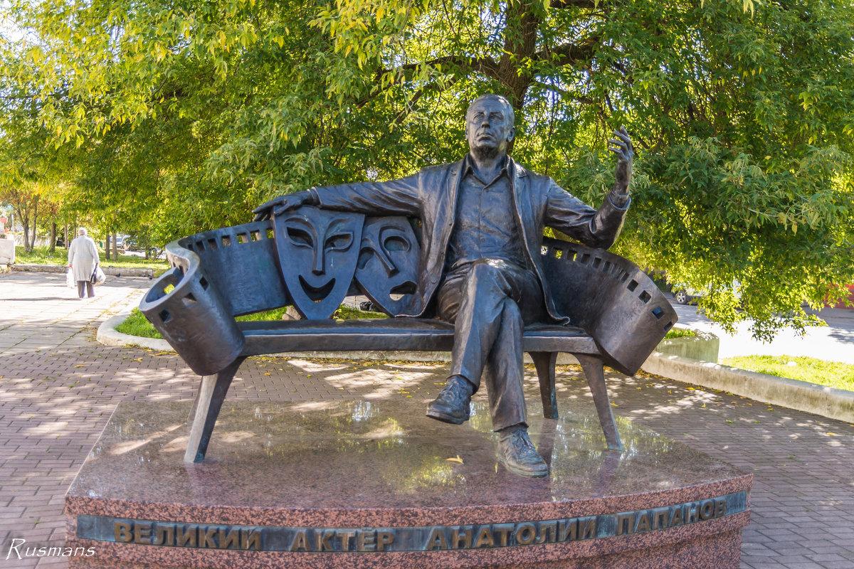 Памятник А. Д. Папанову - Ruslan