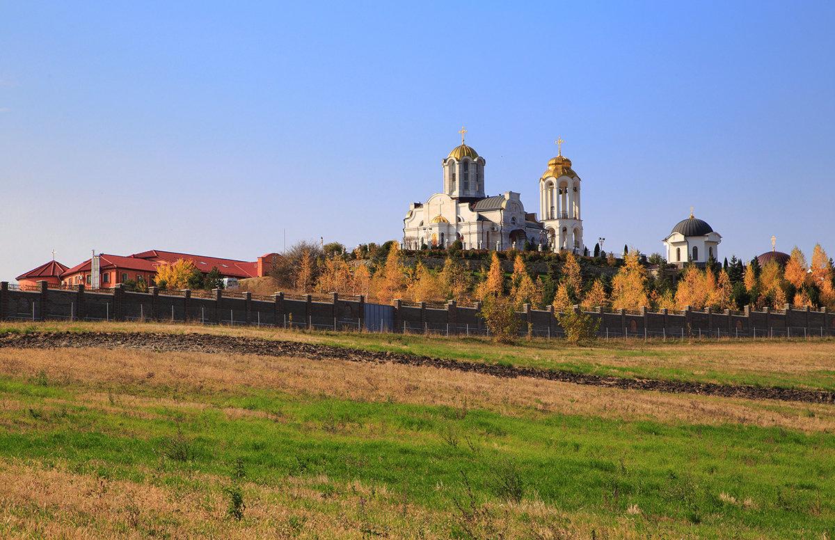 Свято-Георгиевский Женский Монастырь - Леонид Сергиенко