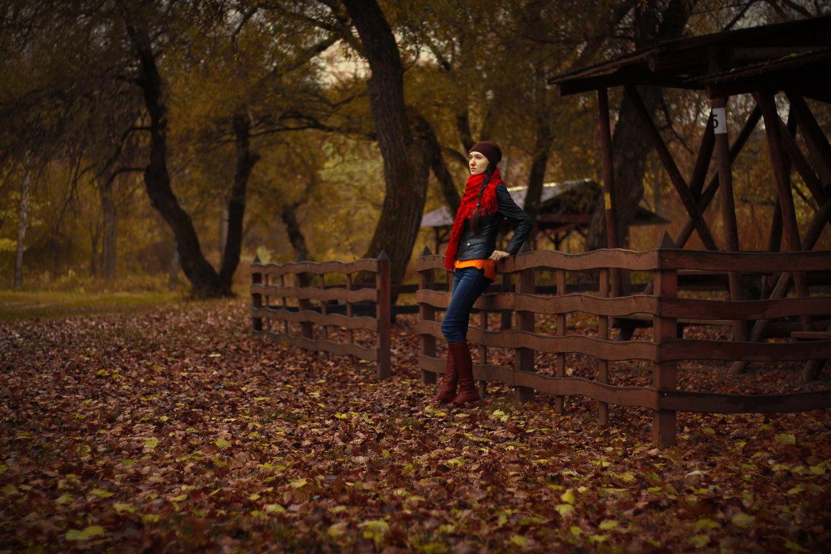 Осенняя прохлада.. - Евгений Ромащенко