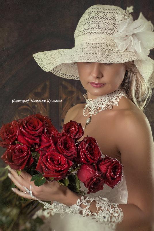 Есть в женщине какая-то загадка... - Наталия Каюшева