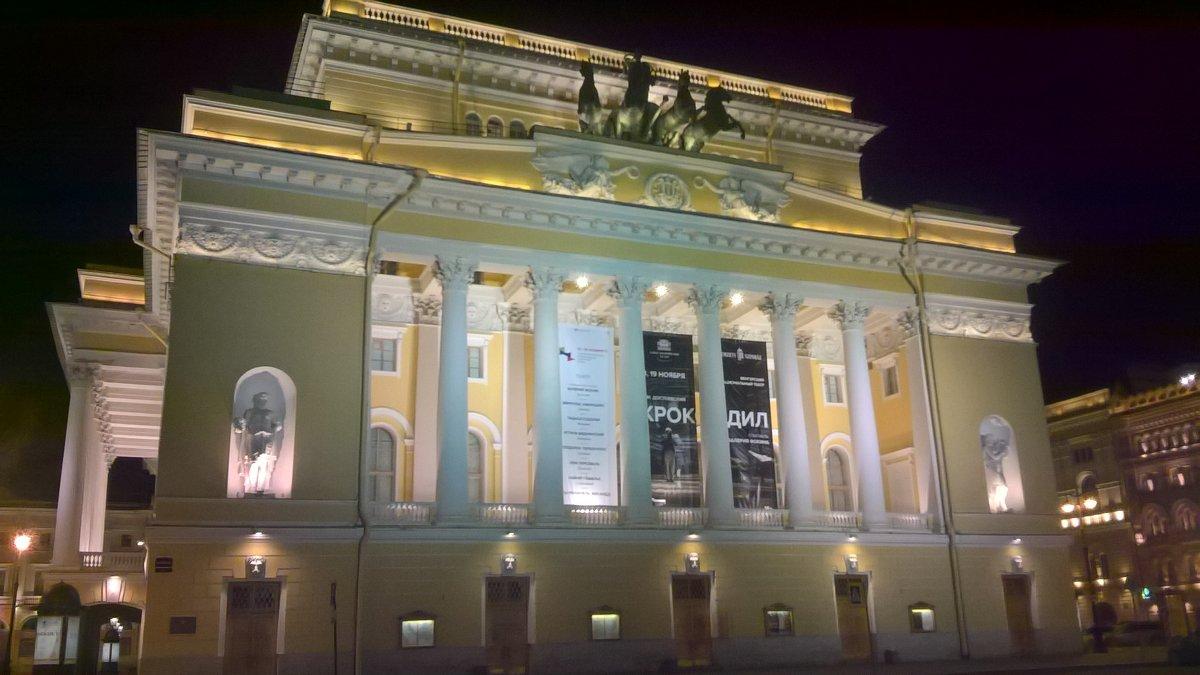 Театр вечером - Митя Дмитрий Митя