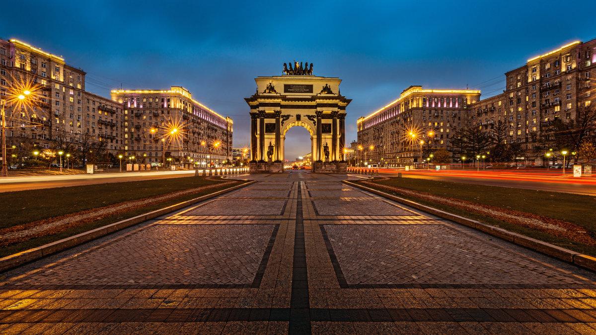 Триумфальная арка. Москва - Борис Гольдберг