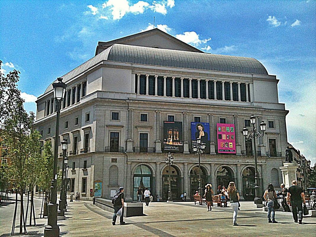 Прогуляемся  по  Мадриду ! - Виталий Селиванов