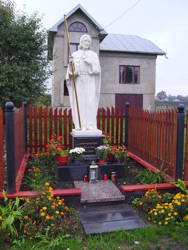 Святой   апостол   Фадей   в   Отыние - Андрей  Васильевич Коляскин