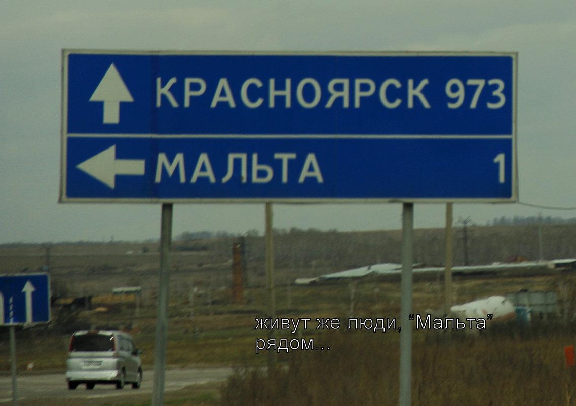 ... - Анатолий Мартынюк