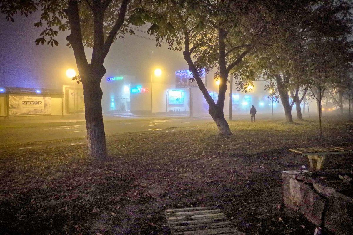 туман  .. - юрий иванов