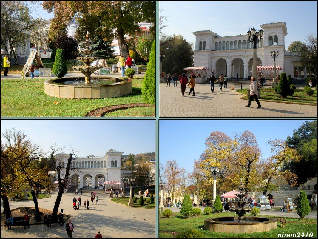 В Кисловодском курортном парке у Колоннады - Нина Бутко