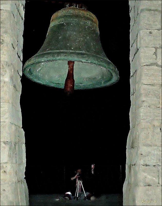 Ночь с Туманным колоколом... - Кай-8 (Ярослав) Забелин