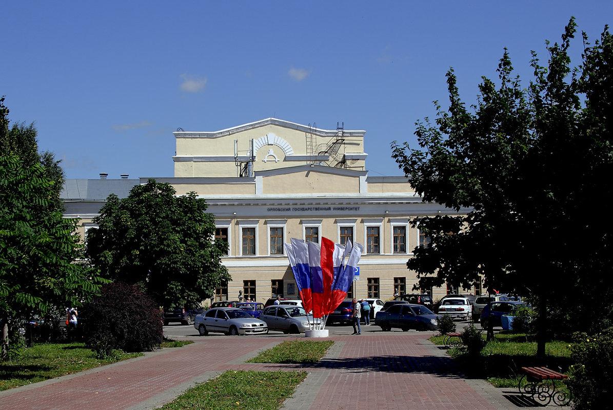 Университет. Орел - MILAV V