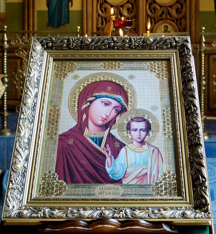 С праздником иконы Казанской Божией Матери - Elena Izotova