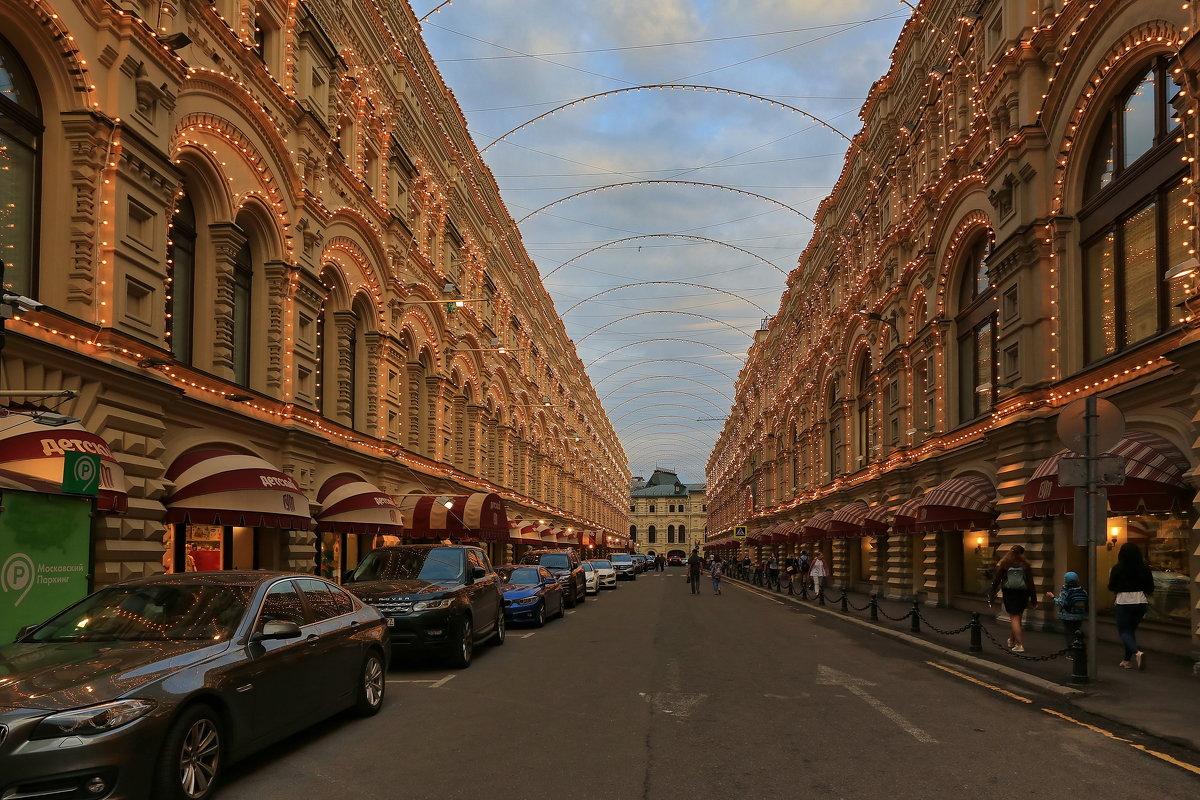 Переулки Москвы - ninell nikitina