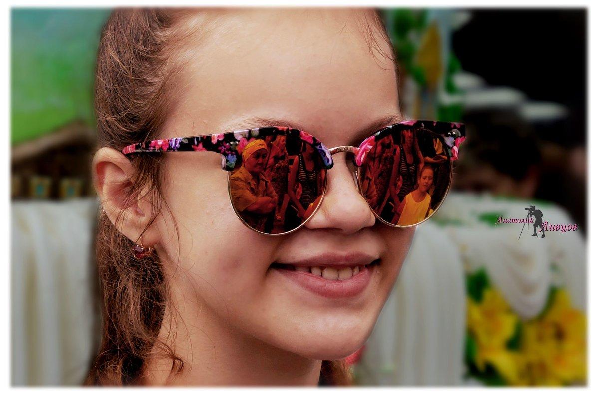 Просто гламурные очки. - Anatol Livtsov