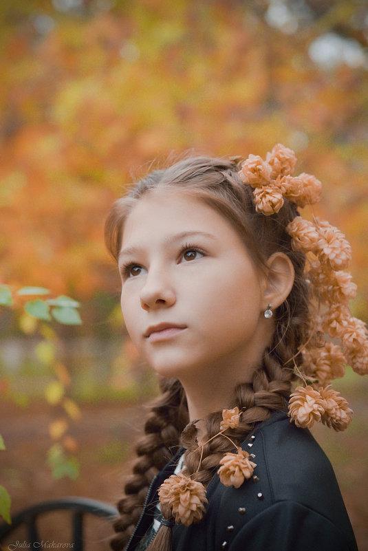 Осень - Юлия Макарова