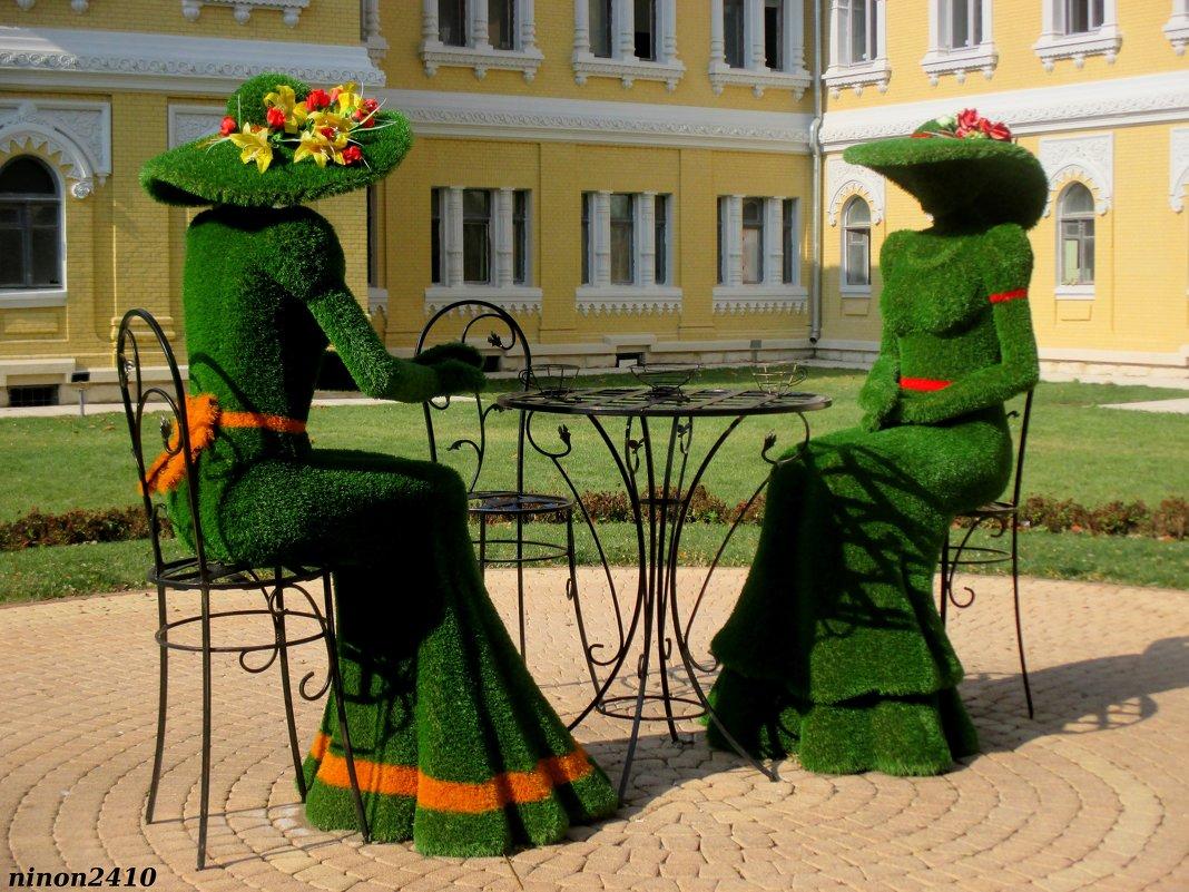 Кисловодск. На Курортном проспекте - Нина Бутко