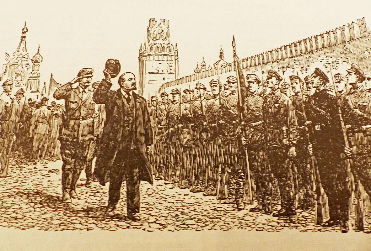 За Советскую Власть !( 2) ( С наступающим праздником ! ) - Александр Запылёнов