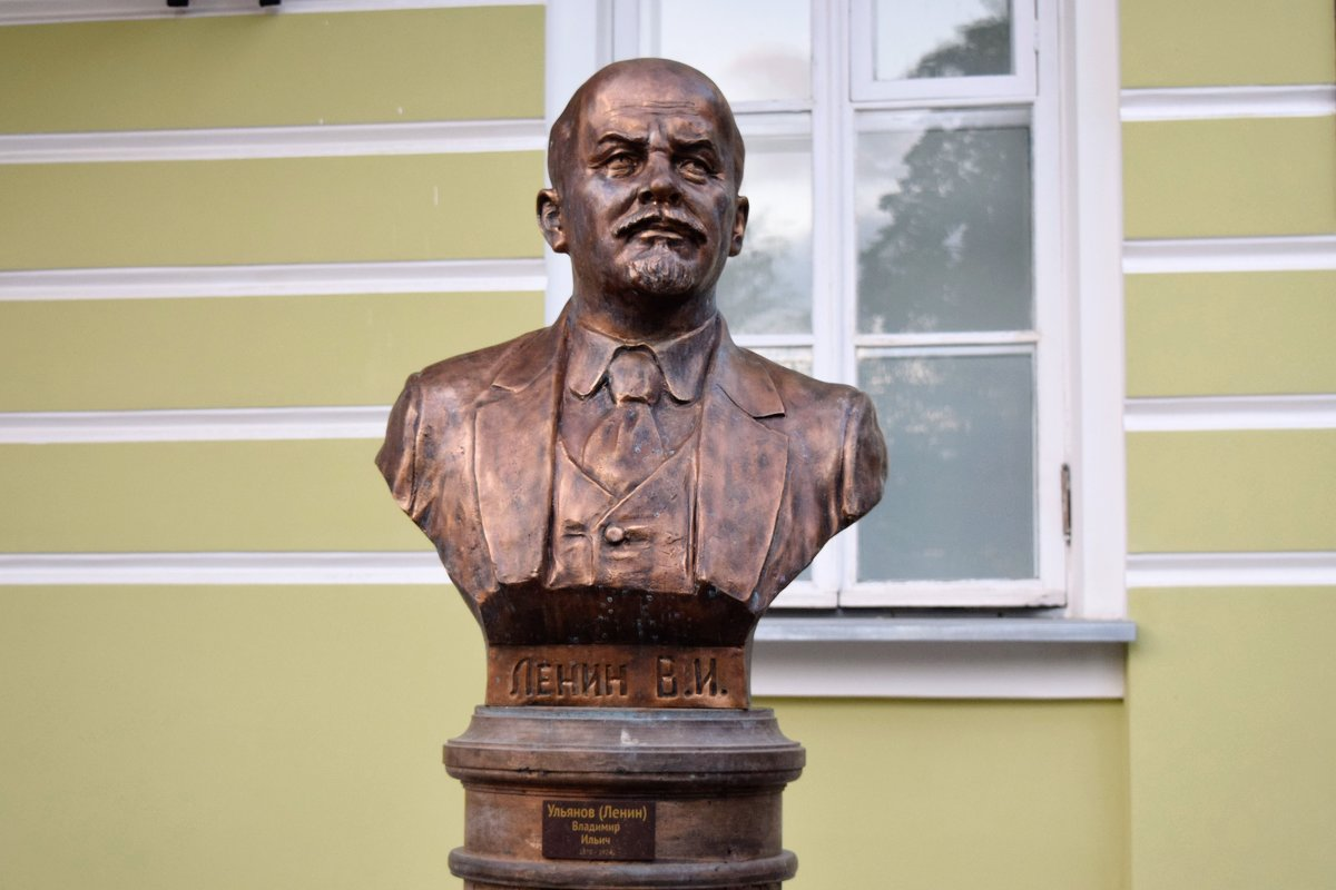 ЛЕНИН В.И. - период правления 1917-1922 г.г. - Татьяна Помогалова